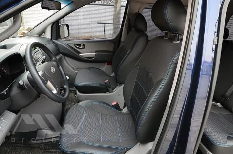 Чехлы для Hyundai H1(8 мест) с 2008